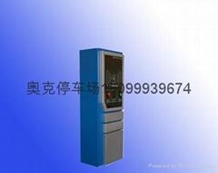 瀋陽市停車場收費系統產品