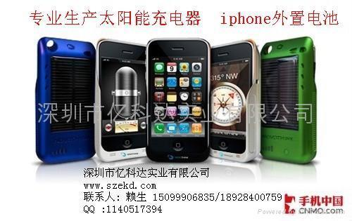iphone后蓋電池 1