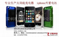 iphone后蓋電池