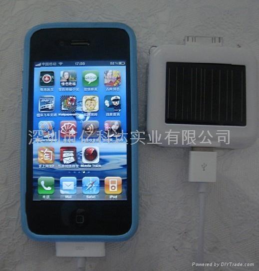 iphone 太阳能外置电池 3