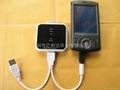 iphone 太阳能外置电池 5