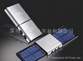 可分拆太阳能充电器
