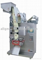 Four Side Sealing Granule Packing