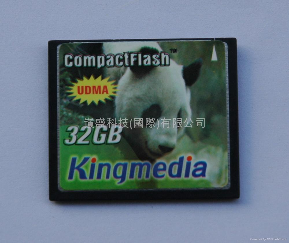 CF card / memory card 5