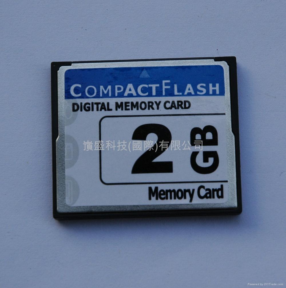 memory card   3
