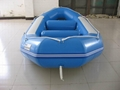 Inflatable Sport Raft