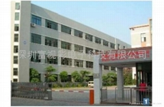 Shenzhen Fushicai Electronic Technology Co., Ltd.