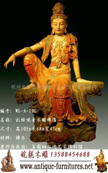 高仿彩绘观音木雕佛像(wl-a-10l) - 皖龙 (中国 浙江