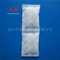 50克无纺布小袋硅胶干燥剂家具除湿机械设备防潮 1
