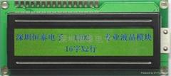 液晶显示模组LCM