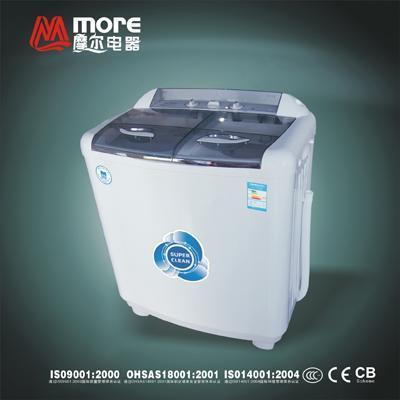 Washing Machine XPB85-92S-3 2