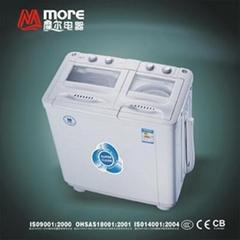Washing Machine XPB85-92S-10