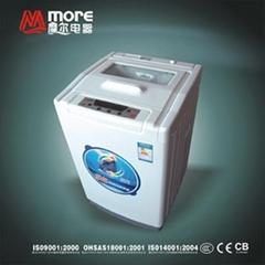 washing machine XQB70-4165