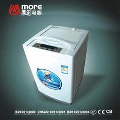washing machine XQB75-3165