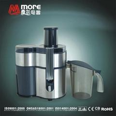 Juicer SGL8001