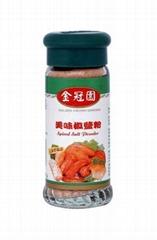 spiced salt powder series
