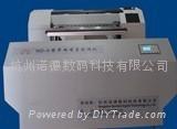 ND-A平网喷墨制网机
