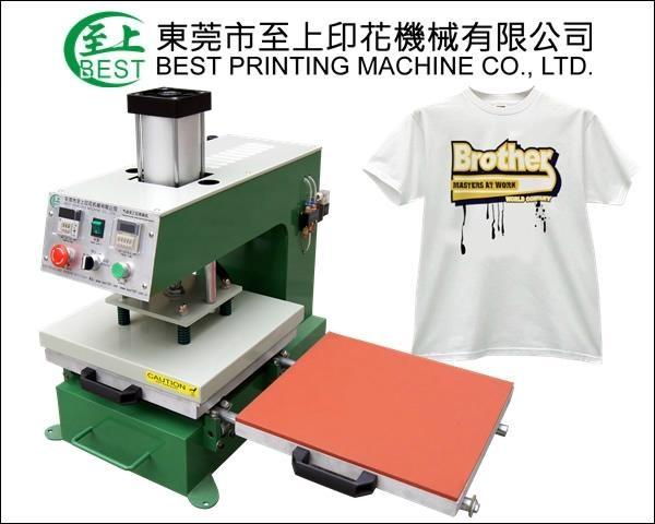 气动双工位烫印机 2