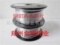 铜铝药芯焊丝