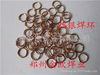 磷铜焊条 1