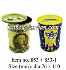 Tin Can - Money Bank/ Coin Can