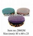 Oval Tinbox - Small Mesh Case