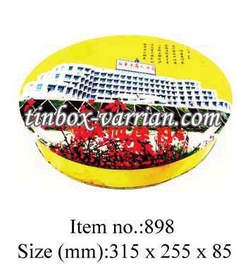 Oval Tinbox - Moon Cake Box  1