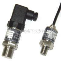 天津电容式差压变送器,提供各种应用的技术支持 2