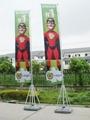 giant flagpole banner 3