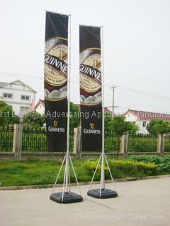 giant flagpole banner 4