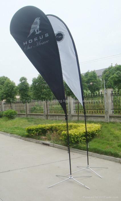 teardrop banner/feather banner 3