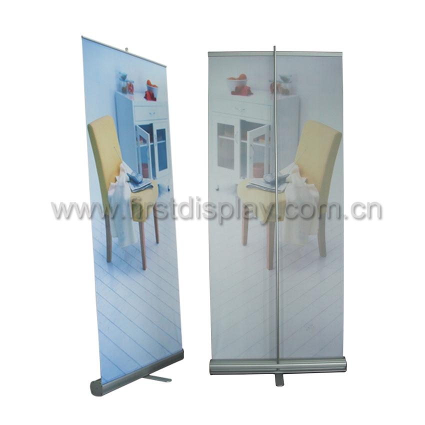 premium banner stand 1
