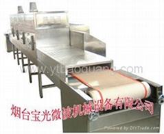 微波澱粉改性設備