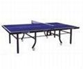 乒乓球台 2