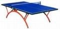 乒乓球台 4