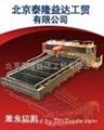 北京水刀切割對外加工
