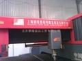 北京不鏽鋼標牌激光切割 2