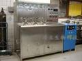 超臨界CO2萃取生產設備 3