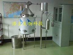 水蒸氣蒸餾設備