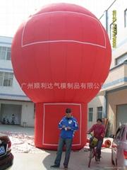 充氣廣告球,充氣落地球(TF-007)