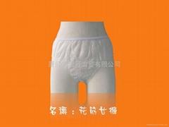 供应免洗纸内裤