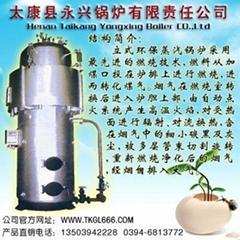 半煤氣環保蒸汽鍋爐