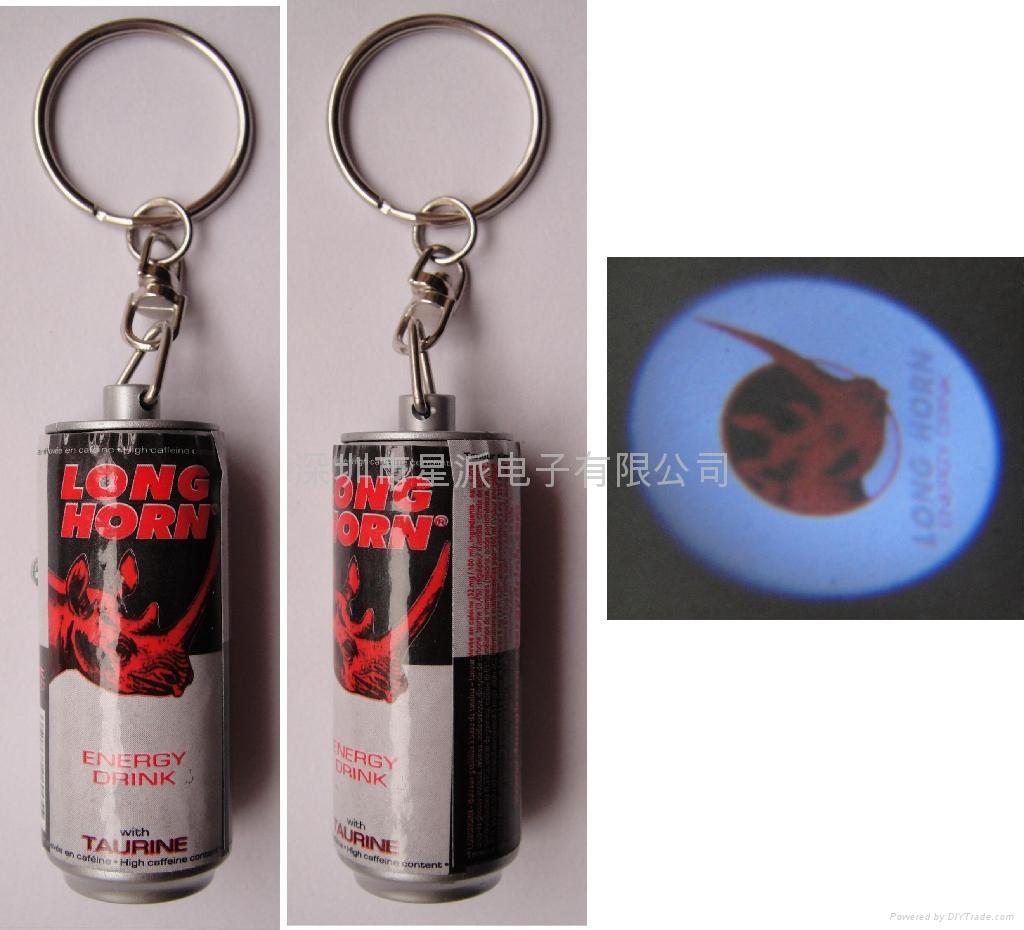 酒瓶投影钥匙扣 4