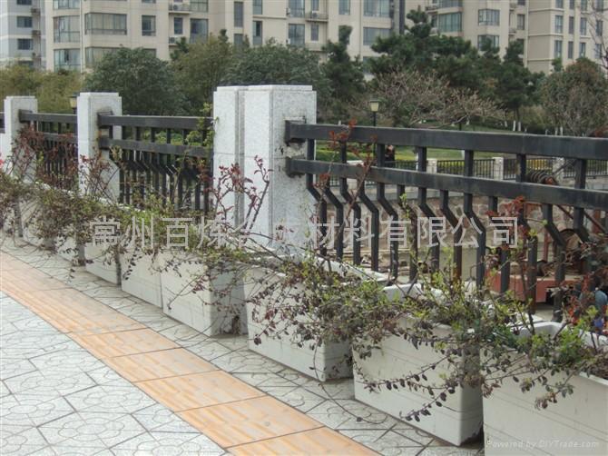 高架花盆 1