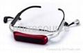 video glasses--EVG920V