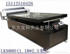 供应皮革彩印机