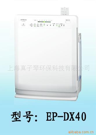 日立空氣淨化器 2