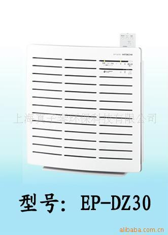 日立空氣淨化機 2