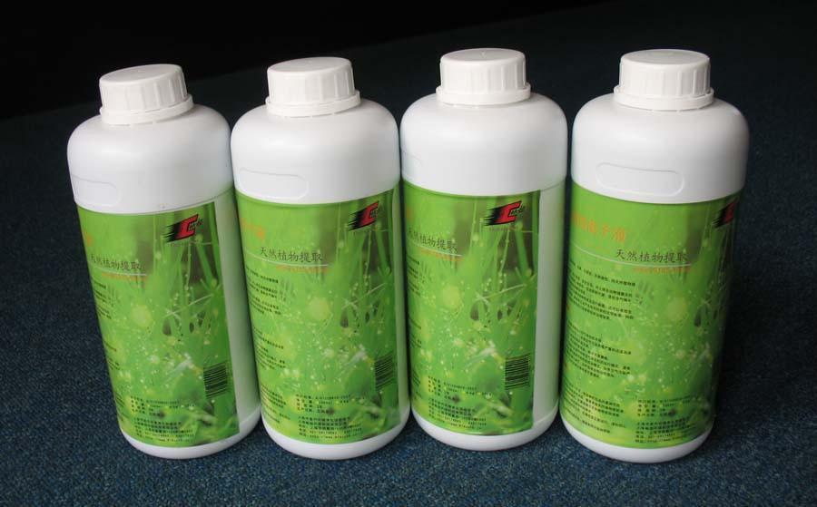 空氣淨化器除味殺菌銀離子液 1