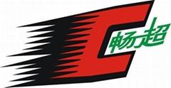上海暢超環保科技有限公司
